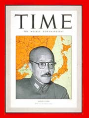 Cover of Time magazine with photo of Hideki Tojo & map of Japan in background.