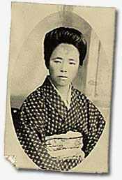 Photo of Ai Hitaka in traditional Japanese dress.